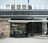 Főbejárat, Közigazgatási és Munkaügyi Bíróság